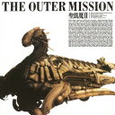 THE OUTER MISSION [ 聖飢魔2 ]