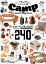 キャンプ・グッズ・マガジン Vol.2 (ATMムック)