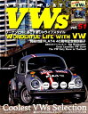 LET'S PLAY VWs VOL.51