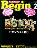 Begin (�ӥ���) 2015ǯ 02��� [����]