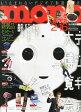mono (モノ) マガジン 2015年 2/16号 [雑誌]