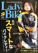 L + bike (��ǥ����Х���) 2015ǯ 02��� [����]