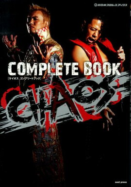CHAOS��COMPLETE��BOOK