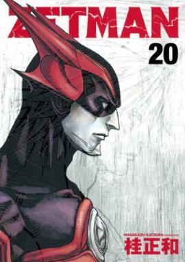 ZETMAN��20��