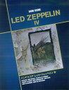 バンドスコア LED ZEPPELIN IV