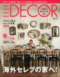 �ڡإꥵ���顼����٥ȥ�٥�ݡ����դ���ELLE DECOR (���롦�ǥ�) 2015ǯ 02��� [����]