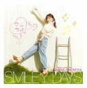 SMILEY DAYS (初回限定盤A CD+DVD) [ 塩ノ谷早耶香 ]