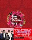 花より男子?Boys Over Flowers ブルーレイBOX3【Blu-ray】 [ ク・ヘソン