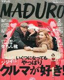 MADURO (�ޥǥ��) 2015ǯ 02��� [����]