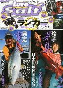 Lure magazine salt (�륢���ޥ��������) 2015ǯ 02��� [����]