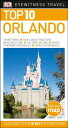 Top 10 Orlando TOP 10 ORLANDO (DK Eyewitness Top