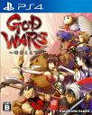 GOD WARS 〜時をこえて〜 PS4版