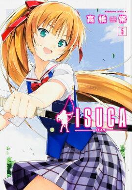 ISUCA��5��