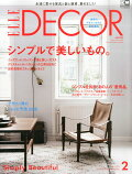 �ڡإꥵ���顼����٥ȥ�٥�ݡ����դ���ELLE DECOR (���롦�ǥ�) 2016ǯ 02��� [����]