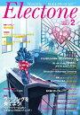 エレクトーンをもっと楽しむための情報&スコア・マガジン 月刊エレクトーン 2016年2月号