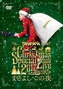 """高中正義 Christmas Special Live 2017 """"まさよし この夜"""