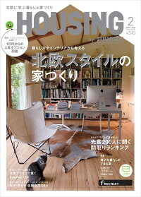�HOUSING(�ϥ�����)2016ǯ02���[����]