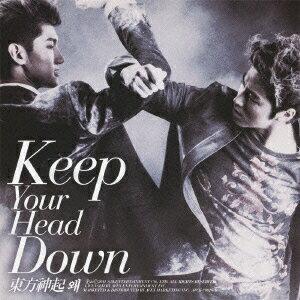 ウェ(KeepYour HeadDown) 日本ライセンス盤(CD+DVD) [ 東方神起 ]