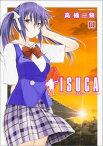 ISUCA(6) (カドカワコミックスA) [ 高橋脩 ]