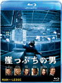 崖っぷちの男【Blu-ray】