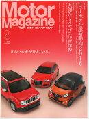 Motor Magazine (�⡼���� �ޥ�����) 2016ǯ 02��� [����]