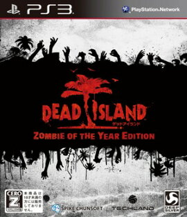 DEAD ISLAND Zombie of the Year Edition PS3��