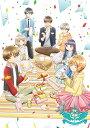 カードキャプターさくら クリアカード編 Vol.8(初回仕様版)【Blu-ray】 丹下桜