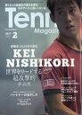 Tennis Magazine (テニスマガジン) 2017年 02月号 [雑誌]