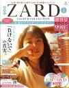 隔週刊 ZARD CD&DVD COLLECTION (ザード シーディーアンドディーブイデ