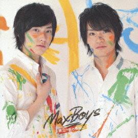 ιΩ�ķ��β����(�������� CD+DVD)