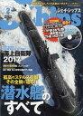 J Ships (ジェイ・シップス) 2017年 02月号 [雑誌]