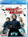 推理作家ポー 最期の5日間【Blu-ray】