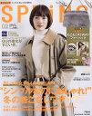 RoomClip商品情報 - spring (スプリング) 2017年 02月号 [雑誌]