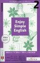 Enjoy Simple English (エンジョイ・シンプル・イングリッシュ) 2017年 02月号 [雑誌]
