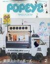 POPEYE (ポパイ) 2017年 02月号 [雑誌]
