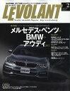 LE VOLANT (ル・ボラン) 2017年 02月号 [雑誌]