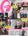 GINZA (ギンザ) 2017年 02月号 [雑誌]