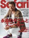 Safari (サファリ) 2017年 02月号 [雑誌]