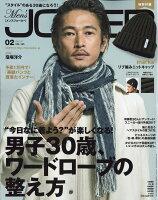 Men's JOKER (メンズ ジョーカー) 2017年 02月号 [雑誌]