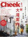 Cheek (チーク) 2017年 02月号 [雑誌]
