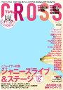TVfanCROSS Vol.21 [雑誌]