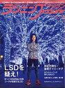 ランニングマガジン courir (クリール) 2017年 02月号 [雑誌]