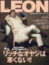 LEON (レオン) 2017年 02月号 [雑誌]