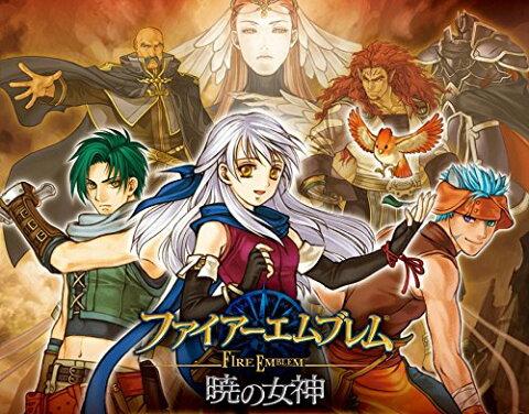 ファイアーエムブレム暁の女神 オリジナル [ ゲームミュージック ]