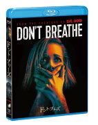 ドント・ブリーズ【Blu-ray】