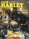 RoomClip商品情報 - CLUB HARLEY (クラブ ハーレー) 2018年 02月号 [雑誌]