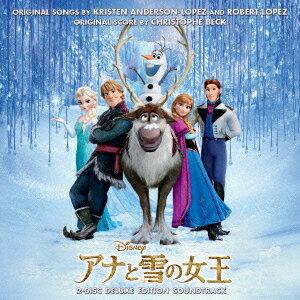 アナと雪の女王 オリジナル・サウンドトラックーデラックス・エディションー [ (オリジナル…...:book:16888199