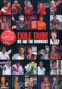 EXILE TRIBE WE ARE THE WINNERS! [ Exile研究会 ]