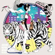 ショッピングGENERATION Re:Re: (初回生産限定 CD+DVD) [ ASIAN KUNG-FU GENERATION ]