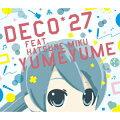 ゆめゆめ(初回限定CD+DVD)